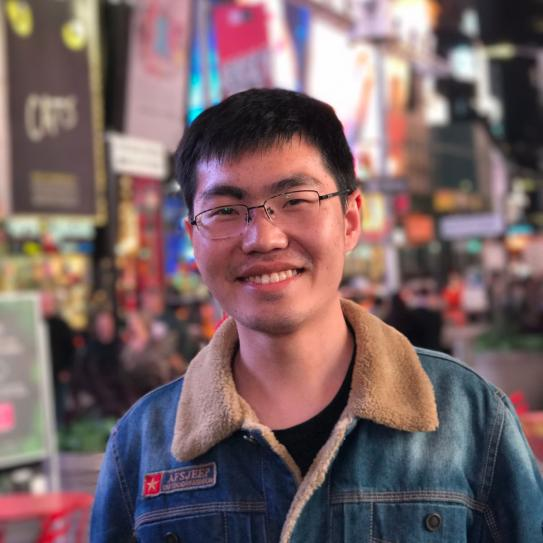 Photo of Chuhan Yang